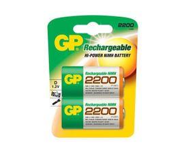 Nabíjacia batéria GP 2200 mAh D NiMH 2ks/ Blister