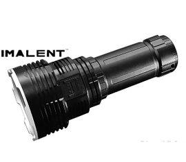 LED Baterka Imalent DX80 Praktik Set