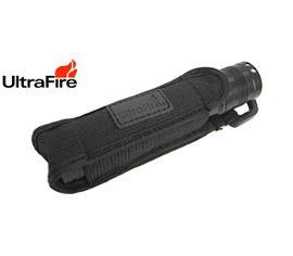 Púzdro na svietidlo Ultrafire S